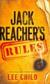 Go to record Jack Reacher's rules #18