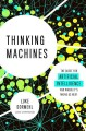 Go to record Thinking machines : the quest for artificial intelligence-...