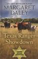 Go to record Texas Ranger showdown. #3