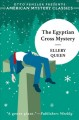 Go to record The Egyptian cross mystery