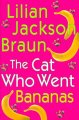 Go to record The cat who went bananas. #27