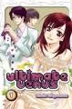 Go to record Ultimate Venus #1