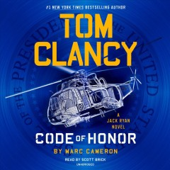Code of honor #15