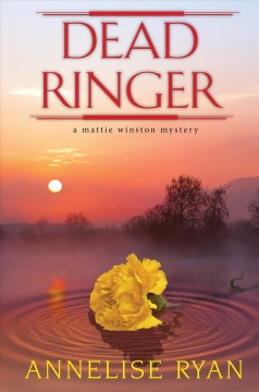 Dead ringer #11