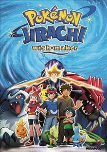 Pokémon, Jirachi wish maker