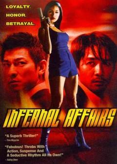 Infernal affairs = Wu jian dao