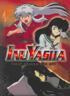 InuYasha First season box set