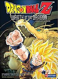 Dragon Ball Z Wrath of the Dragon