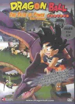 Dragon ball The path to power