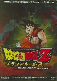 Dragon Ball Z Dead Zone