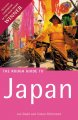 Go to record The rough guide to Japan
